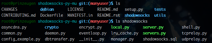 directory structure ss mu