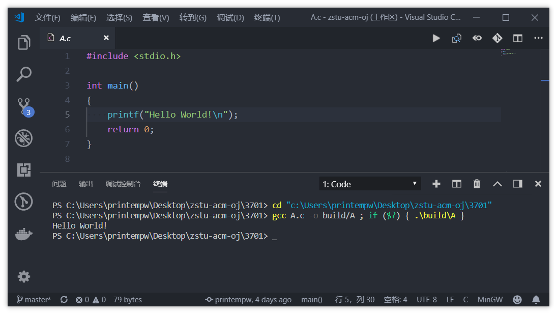 code-runner-demo
